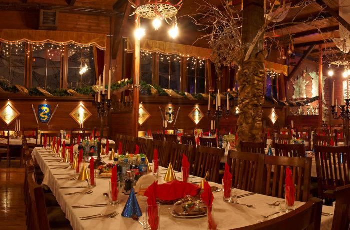 Restauracja Letnia